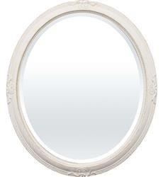 Lustro stylowe klasyczne biała rama 68,5x58,5x2cm