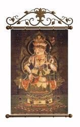 Obraz - Orient 70x115cm