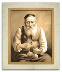 """Obraz """"Żyd na szczęście"""" reprodukcja 27x31cm"""